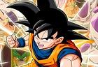 Dragon Ball Z: Idainaru Goku Densetsu